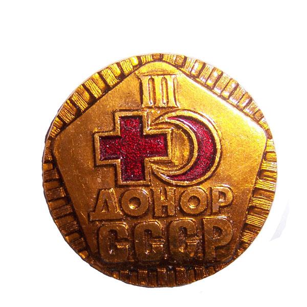 Значок донор 3 степени: giftsgalary.ru