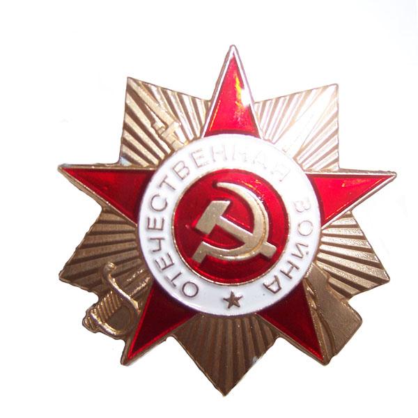 "Значок ""Копия Ордена Отечественной ...: giftsgalary.ru"