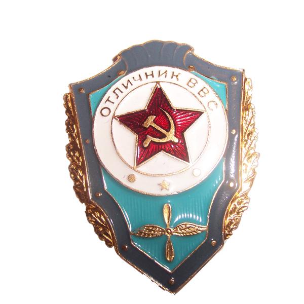Военные значки ссср, бесплатные фото ...: pictures11.ru/voennye-znachki-sssr.html