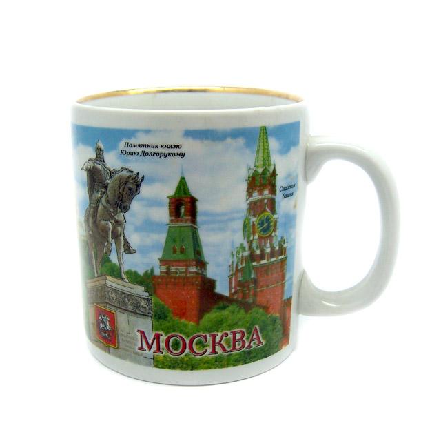 Кружок петрашевцев (1845-1849) - Формирование